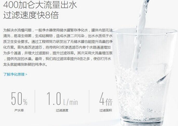 小米净水器怎么样1